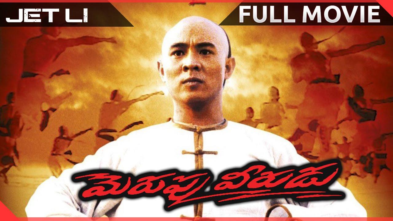 china gate hindi movie free download