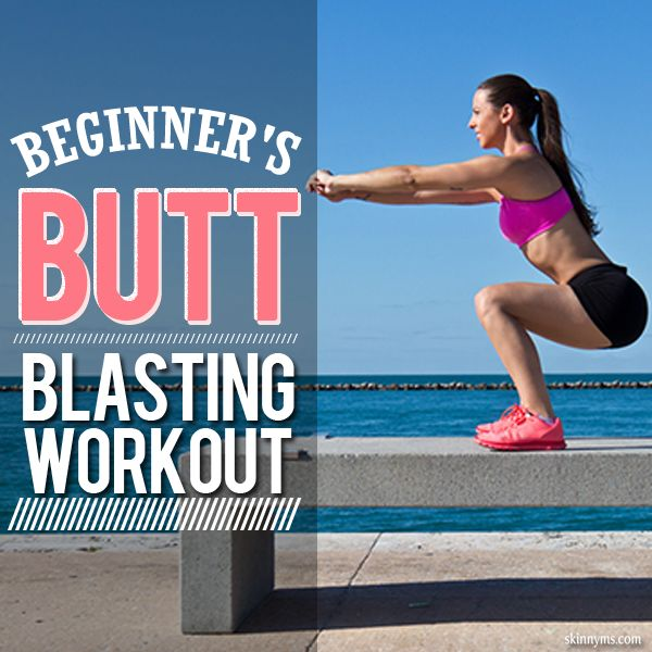 Beginner's Butt Blasting Workout