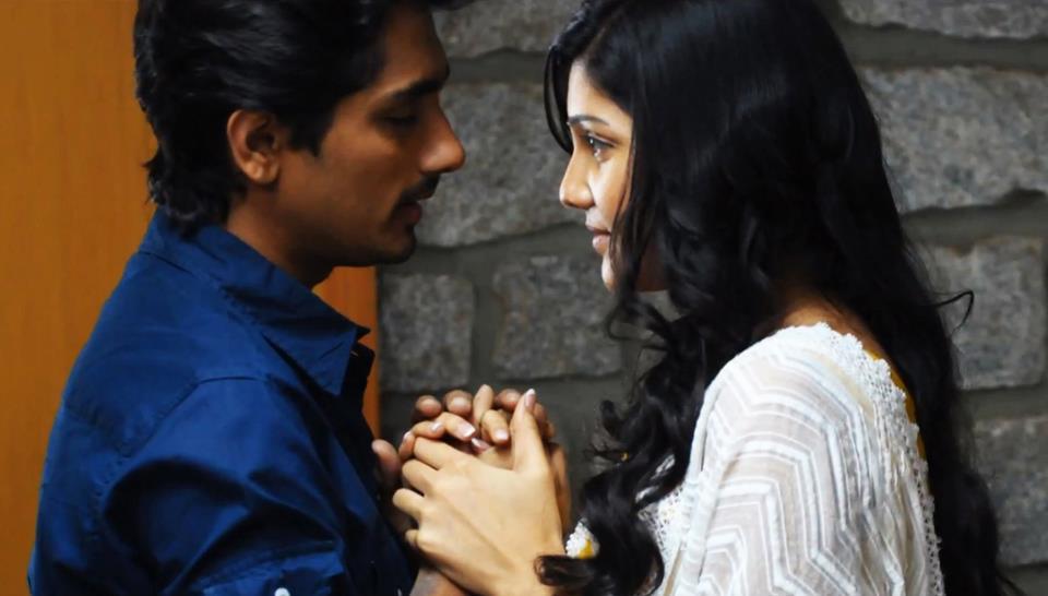 Udhayam movie songs free download