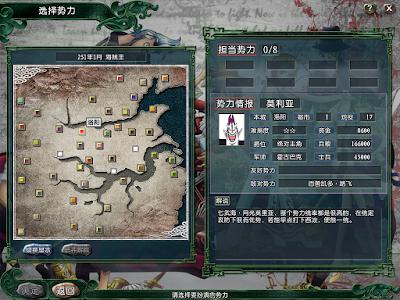 三國志11海賊王v2.0威力加強版
