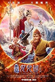 The Monkey King 3: Kingdom of Women ไซอิ๋ว 3 ตอน ศึกราชาวานรตะลุยเมืองแม่ม่าย