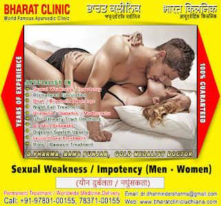 Men Women Sex Problem Treatment Doctors Treatment Clinic in India Punjab Ludhiana +91-9780100155, +91-7837100155 http://www.bharatclinicludhiana.com
