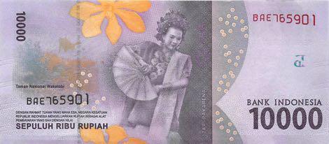 uang baru 10 ribu rupiah 2016 belakang
