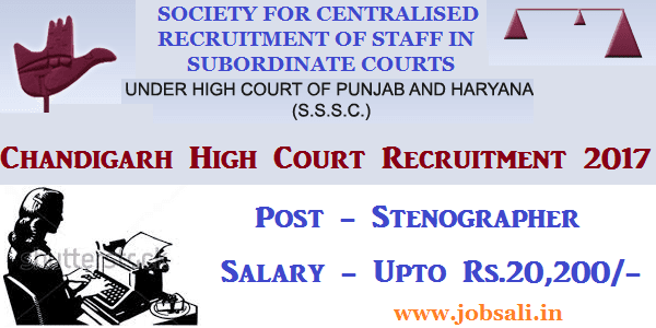 Punjab and Haryana High Court Recruitment 2017, Chandigarh High Court Stenographer jobs, High Court CHD Recruitment