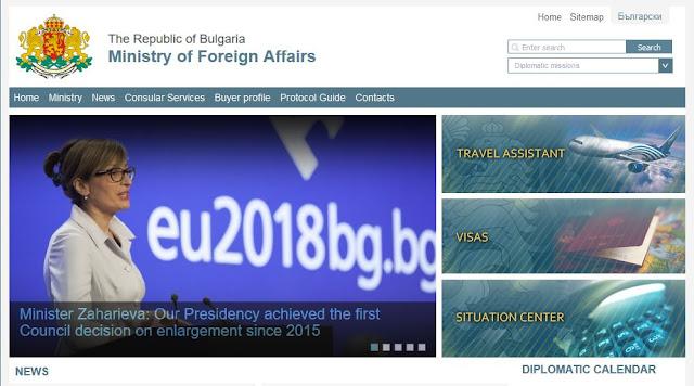 Website untuk informasi pengurusan visa Bulgaria