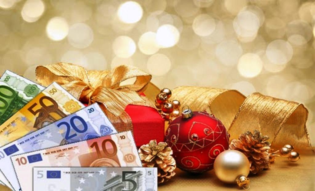 Μέχρι 21 Δεκεμβρίου η καταβολή του Δώρου Χριστουγέννων