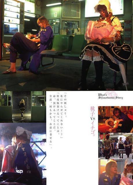 深田恭子 Kyoko Fukada 下妻物語 Shimotsuma Story Kamikaze Girls 08