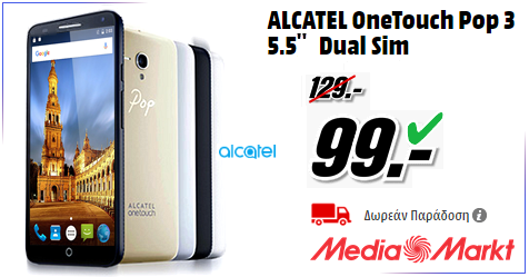 Τετραπύρηνο Smartphone ALCATEL, MediaMarkt