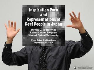 "Announcement: Kyoto Asian Studies Group Meeting on September 17, 2019 - ""Inspiration Porn and Representations of Deaf People in Japan"""