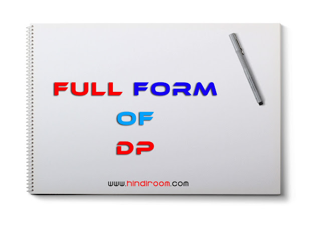 dp full form,full form of dp,full form of dp in whatsapp,whatsapp dp full form,dp full form for whatsapp,what is full form of dp,what is the full form of dp