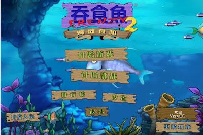 吞食魚2(feeding frenzy 2),正妹美女動作過關遊戲!
