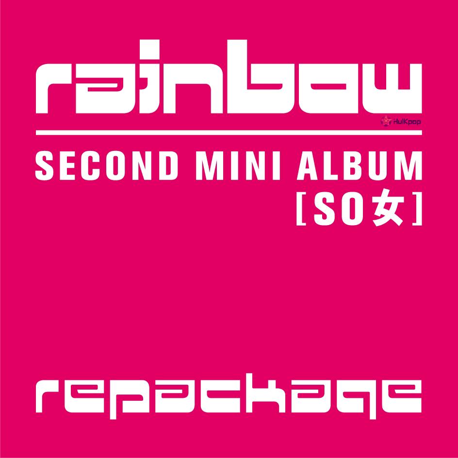RAINBOW – Sweet Dream (Repackage) – EP (WAV)