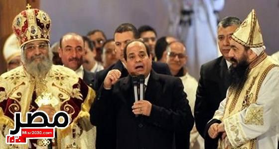 المسيحيين في مصر