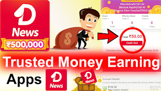 news dog,news dog news dog app news dog tamil newsdog unlimited tricks news dog app review news dog app details news dog app contact number