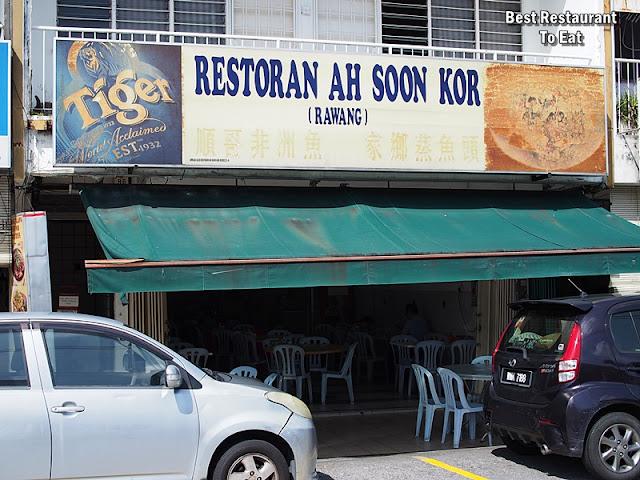 RESTORAN AH SOON KOR, 42, Jalan SS3/31, Taman Universiti, Petaling Jaya
