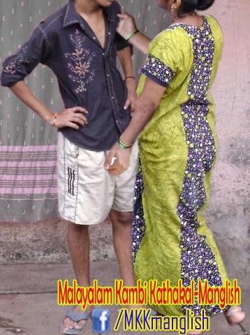 Ente Chechi Kambi Kathakal Pdf