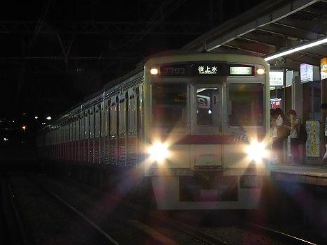 京王電鉄 区間急行 桜上水行き1 7000系幕車