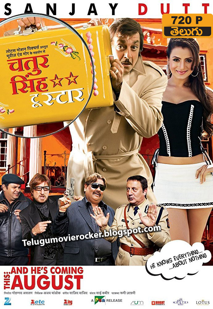 download telugu dubbed english movies hd