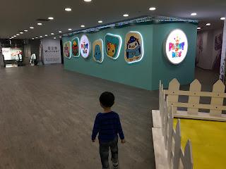 【室內玩樂】銅鑼灣 |  Planet J Kids (平日最低消費只需$80玩足全日)