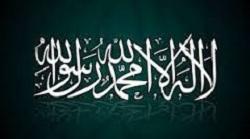 Syarat Syahadat