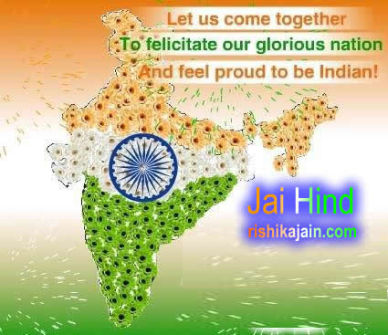 independence day messages
