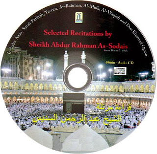 Quran Recitation Al Suddais