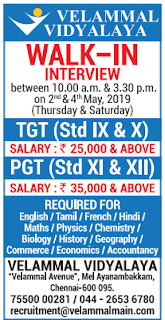 PGT / TGT Teachers Jobs Recruitment 2019 Velammal Vidyalaya, Chennai, Walk-in interview