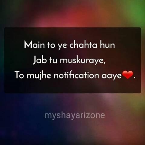 Sweet Love Flirt SMS Pic Lines in Hindi 😋 - My Shayari Zone