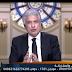 برنامج العاشره مساء حلقة الثلاثاء 11-4-2017 مع وائل الابراشى