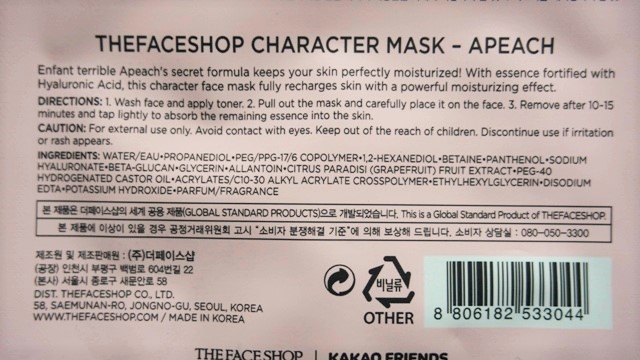 The Face Shop Kakao Friends Character Mask - Apeach