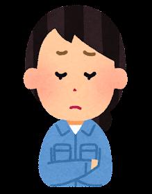 女性作業員の表情のイラスト「悩んだ顔」