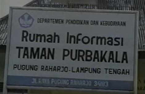 rumah informasi taman purbakala Pugung raharjo