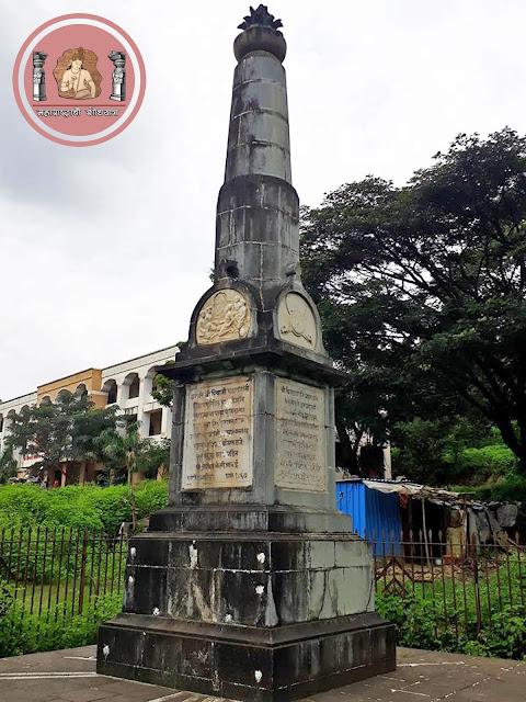 नसरापूर येथील उपेक्षित वारसास्थळ 'स्वराज्य स्मारक स्तंभ'