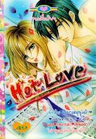Hot Love เล่ม 3