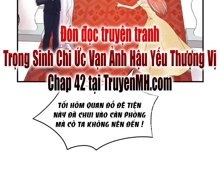 Trong Sinh Chi Ức Vạn Ảnh Hậu Yếu Thượng Vị Chap 41 page 40 - Truyentranhaz.net