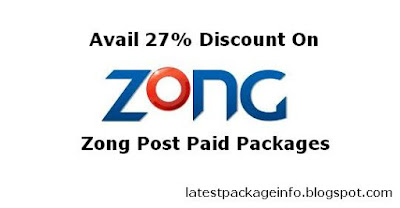 Zong Offers 27% discount on Monthly postpaid packages