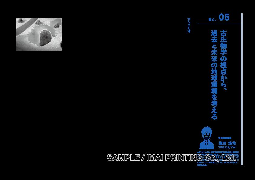 大学 公立 鳥取 環境 公立鳥取環境大学の偏差値・共通テストボーダー得点率と進路実績【2021年