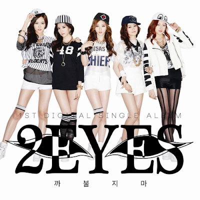 [Single] 2EYES – Don't Mess With Me