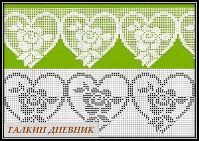 kaima kryuchkom
