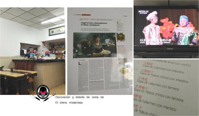 restaurante_chino_bilbao