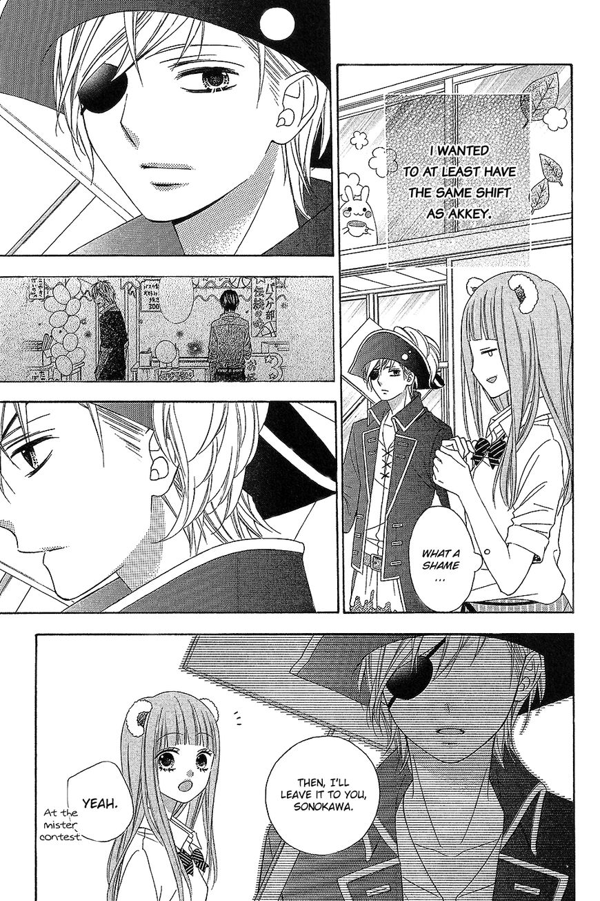 Tsubasa to Hotaru 15