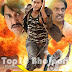 Beta Hokhe Ta Aisan Bhojpuri Movie (2017): Video, Songs, Poster, Release Date, Full Cast & Crew: Kuldeep Kumar, Varsha Ritu