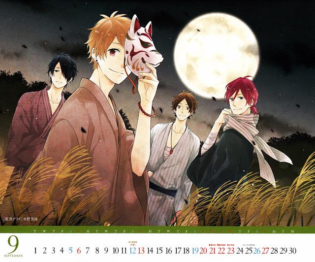 Calendar Betsuma 2015 09 Nijiiro Days de Mizuno Minami