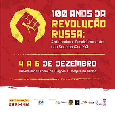 IV Encontro Nacional de História do Sertão será realizado nos dias 4, 5 e 6 de dezembro na Universidade Federal de Alagoas em Delmiro Gouveia