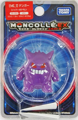 Gengar figure Takara Tomy Monster Collection MONCOLLE EX EMC series