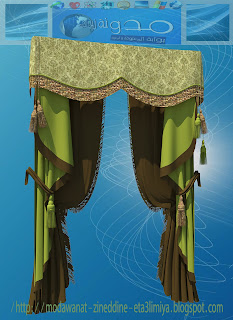 sketchup classic curtain