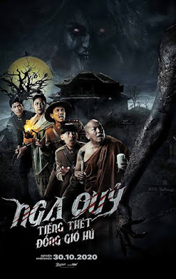 Ngạ Quỷ: Tiếng Thét Đồng Gió Hú - The Ghoul: Horror At The Howling Field (2020) (2020)