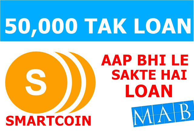 how to get 50,000 Cash loan via Smartphone Few Minutes in India |Hindi