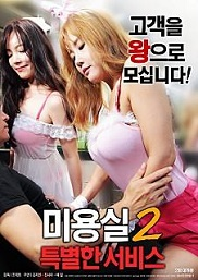 Nonton Beauty Salon Special Services 2 (2018) Full Movie Streaming