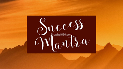 Hindu Success Mantras
